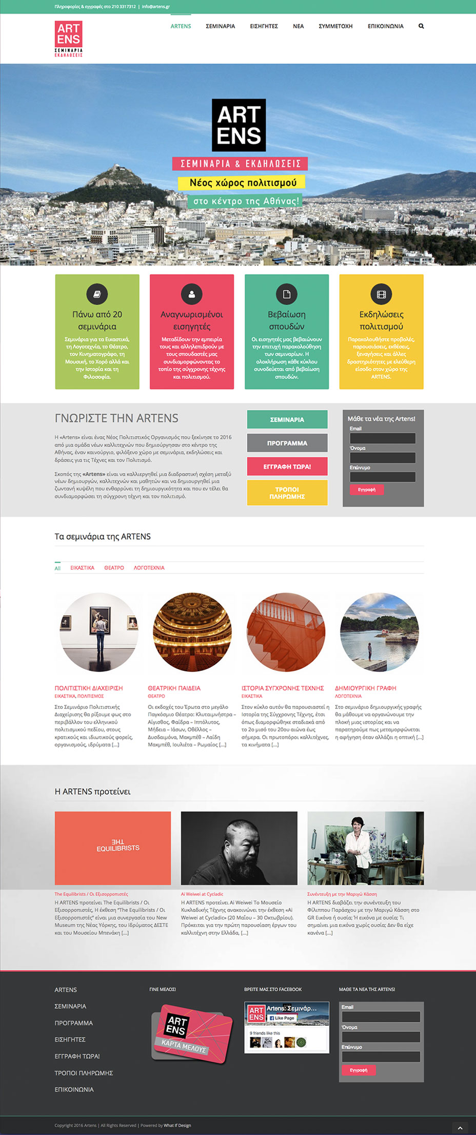 artens website preview by whatif design in athens