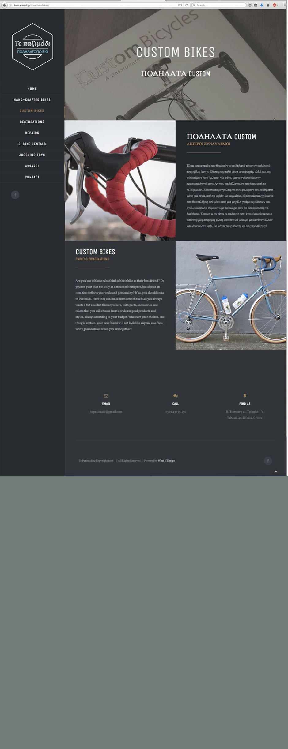 topaximadi - bikeshop - site _ custom bikes site page